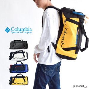 Columbia コロンビア ブレムナースロープ40L ダッフル 2wayボストンバックパック ボストンバッグ ボストンリュック バックパック リュックサック ブラック 黒 旅行 2泊 3泊 出張 大容量 スポーツ 鞄 かばん バッグ PU8418 国内正規品