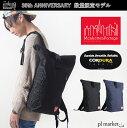 ◆Manhattan Portage マンハッタンポーテージ Hillside Backpack JR バックパック メンズ レディース リュック MP1253JR-3EMB18) 35周年 限定モデル 3D刺繍 立体 旅行 出張 旅先 バックパック 大きめリュック オールブラック