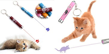 猫 のおもちゃ 猫が夢中になる LED ライト 肉球 マウスの形でかわいい 電池付きですぐ遊べます レーザー ではない目に優しいタイプです。ネコ