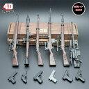 1/6スケール ライフルコレクションジオラマフィギュア 6点セット1/6ハンドガンおまけ付き武器銃