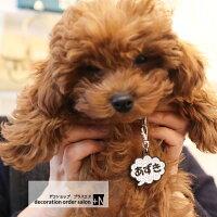 犬ネームプレートネームタグ猫名札おしゃれスワロフスキーキラキラ名入れプレゼントにもおすすめお好きなカラーでお作りします
