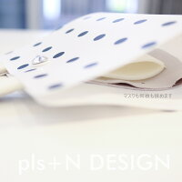 日本製マスクケーススワロフスキー付き選べるデザイン持ち運び便利マスクが汚れないBAG風キラキラマスクケース