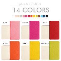 iphoneXperiaGalaxyスワロフスキー手帳型カバー全機種対応人気のくすみカラーやカラフルな選べる散らしデザインスマホカバーデコレーション