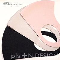 洗えるマスク選べるデザインマスクスワロフスキーデコお洒落マスク立体マスク立体布マスク大人用男女兼用サイズ花粉飛沫感染予防対策1年中使えるマスク※1枚のお値段です。スワロフスキー付きキラキラマスク