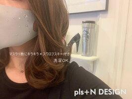 洗えるマスクマスクスワロフスキーデコお洒落マスク立体マスク立体布マスク大人用男女兼用サイズ花粉飛沫感染予防対策1年中使えるマスク※1枚のお値段です。スワロフスキー付きキラキラマスク
