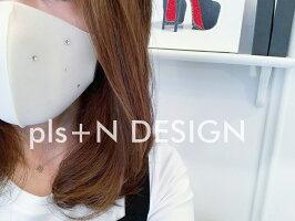 ウレタンマスク夏マスク洗えるマスクスワロフスキーデコ立体マスク大人用男女兼用サイズ花粉飛沫感染予防対策除菌1枚のお値段です。キラキラ息がしやすいスワロフスキーマスク