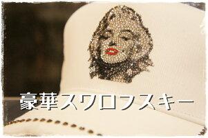 ダメージキャップスワロフスキー帽子デコ選べるカラーキャップデコマリリンモンローデザイン