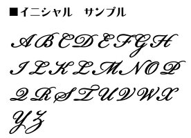 iphoneXperiaGalaxyスワロフスキー手帳型カバーデコカバーイニシャルイニシャルデコオリジナルカバーデコ