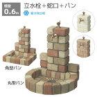 【立水栓ユニット】不凍水栓ユニットサナンド【送料無料】