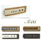 ディーズガーデンのアルミ鋳物表札A-05