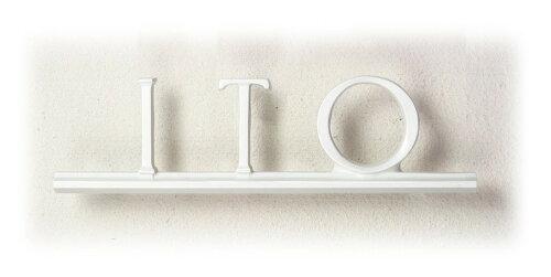 表札 アルミ鋳物文字サイン A-04 Sタイプ 丈夫で錆びないアルミ鋳物 モダンなデザイン 送料無料