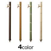 立水栓エバーアートウッド不凍水栓柱