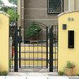 門扉 アルミ鋳物門扉 アールI型W750 外開きタイプ ディーズガーデン門扉 送料無料