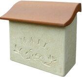 【ポスト メールボックス スタッコ】 ディーズガーデンの洋風Mail box 壁掛け郵便受け Post【送料無料】