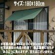 遮熱サンシェード グリーン M 180×180 送料無料
