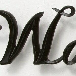 ディーズガーデンのアルミ鋳物表札・鋳物コレクションA-07アールブラック