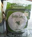 有機肥料 スーパーコンポスト・プロフェッショナル 15Kg ガーデンラバーズ バイオ オーガニック 肥料 SDGs