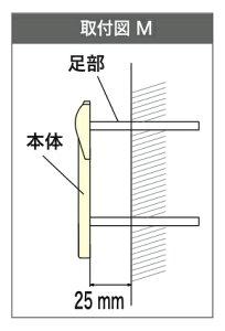 ディーズガーデンのアルミ鋳物表札・鋳物コレクションA-07Sタイプ