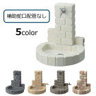 【立水栓ユニット】サークルタイプ