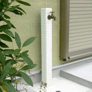 【立水栓ユニット】モゼック+パンセット(ホワイト)