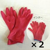 ロッティ手袋ガーデニング手袋