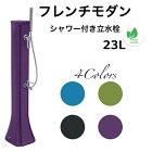 【立水栓・水栓柱】エーゲ+蛇口セット