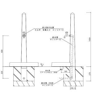 【立水栓・水栓柱】トーレ+蛇口セットのサイズ