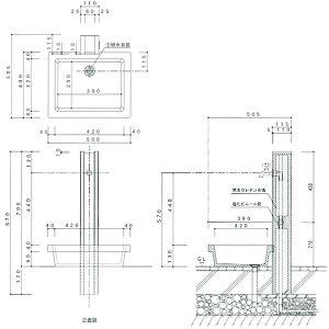 【立水栓・水栓柱】アーバンウッド+ガーデンパンのサイズ