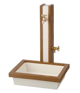 【立水栓・水栓柱】アーバンウッド+ガーデンパン(バーチ)