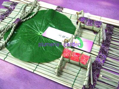 お盆用・お飾り『特選・紫』『真菰・お幹・牛・馬・縄・蓮葉・線香』8点入セット