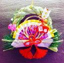 【破魔矢】はまや 梅飾り 彩り扇 絵馬 結び がきれいな! 迎春 正月飾り おしゃれな しめ縄 玄関飾り 正月特集 迎春飾り玄関 入り口 ♪新年を迎える 正月したく用&贈り物にもどうぞ♪
