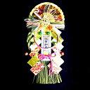 【大鶴結び水引】謹賀新年 繭玉 桜黄金御幣柄 正月飾り おしゃれな しめ縄 玄関飾り 正月特集 迎春飾り玄関 入り口 ♪新年を迎える 正月したく用&贈り物にもどうぞ♪