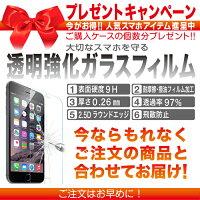 【今なら3D高級ガラス付】iPhonexケースiPhone7ケースiPhone8ケースiphone7plusiPhone6ケースiphone7ケースiPhone6plusカバーiphone6sハードカバースマホケーススマホカバー携帯カバーアイフォン8アイフォン7アイホン7