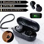 送料無料【イヤホン】Bluetooth5.0イヤホンブルートゥースイヤホンマイクワイヤレスイヤホン両耳超軽量&高音質長時間再生独立型ワイヤレスイヤホンbluetooth『イヤホン』