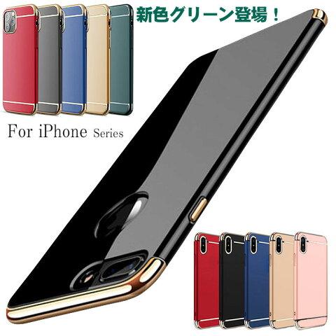 iphone11 ケース iphone se ケース iphone8 ケース iphoneケース iphone xr スマホケース iphone7ケース iphone 11 pro max ハード xs max x ケース おしゃれ iphone se2 アイフォン11 アイフォン8ケース 強化ガラス フィルム 8 plus 7plus 耐衝撃 カバー iphone11proケース