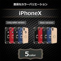 落下防止iPhone7ケースiphone7plusリング付きiPhone6ケースリングホルダーバンカーリングiPhone6plusカバースマホケーススマホーカバー携帯カバーハードカバー耐衝撃軽量極薄アイフォン6アイフォン7ケースカバー