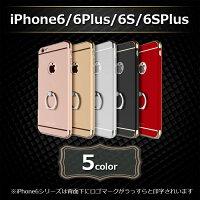 【今なら3D高級フィルム付】iPhone7ケースiphone8ケースiphoneケースiPhone6ケースリング付きiPhone8plusiPhone8PlusiPhone7ケースiPhone7PlusiPhone6iPhone6siPhone6PlusアイフォンXアイフォン8アイフォン76バンカーリング落下防止おしゃれ