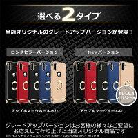 【後レビューで強化ガラスフィルム贈呈】iPhone6ケースリングホルダー付きiPhone6plusカバーハードスマホケーススマホーカバーレザー携帯カバーハードカバー財布型ビジネス本革横開きソフトラインストン耐衝撃スリムシンプル軽量薄い激安ケースカバー