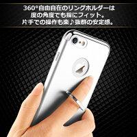 iPhone6ケースリングホルダー付きiPhone6plusカバーハードスマホケーススマホーカバーレザー携帯カバーハードカバー財布型ビジネス本革横開きソフトラインストン耐衝撃スリムシンプル軽量薄い激安ケースカバー