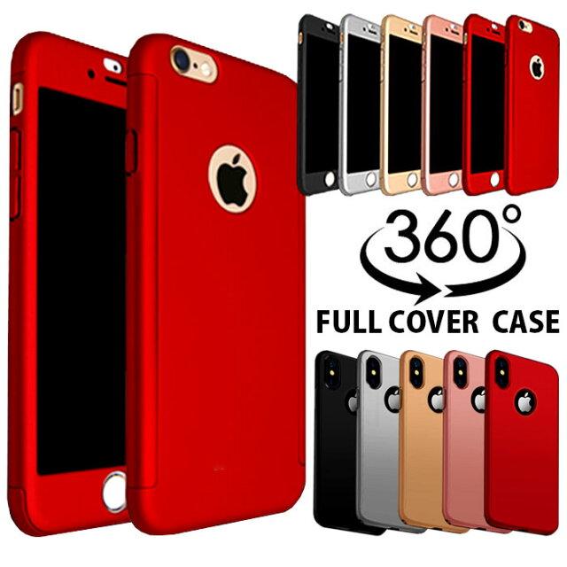 2651456d87 iPhone8 ケース iphone7ケース iPhone X ケース 360度フルカバー iphone8plus ケース iphoneケース  iPhone7