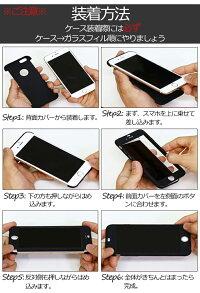 【最短翌日お届け】iPhoneXケースiPhone8ケースiphone7ケースiPhone8plusケースiPhone7plusケースiphone6iphone6sケース強化ガラスフィルム360度フルカバー全面保護耐衝撃iPhone6plusケースアイフォン8ケースカバースマホケース携帯カバー