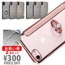 【セットで300円OFF!】 人気iPhoneケースと2in1 急速充電 USBケーブルセット iphone se ケー……