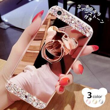 iphone11 ケース iphone se ケース iphone12 ケース iphone12 pro iphone12 pro Max iphone12mini iphone8 ケース iphoneケース iphone11 pro xr リング iPhone7ケース かわいい x xs max スマホケース スマホリング 11 pro max iPhoneXr キャラクター おしゃれ 携帯 カバー