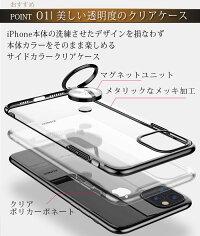 [今なら後レビューで強化ガラス保護フィルム付き]ラインストーンiPhone7ケースリング付きiphone7plusiphone6ケースiphone6siphonese7plusケーススマホアイフォン7プラスブランド鏡面バンパーソフトシリコンおしゃれかわいいキラキラ