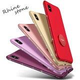 iPhone xr ケース リング付き iphoneXs ケース iphone8ケース ラインストーン iPhoneXs Max ケース iPhone7 ケース リング付き iphone8 plus ケース ihone7 plus ケース iphone6ケース iphone6s スマホ アイフォン7 プラス ソフト シリコン おしゃれ かわいい キラキラ