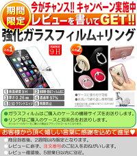 iphonexsケースiphonexrケースiphonexsmaxケースiPhone8ケース手帳型iPhonexiphone7ケースiphone6ケース手帳型iphone8plusケースiphone7plusケースおしゃれレザークリアiphone6splusカバーアイフォン8ケース大人スマホケース