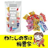 ポケうめパック 12粒入[ぷらむ工房 岩本食品]
