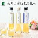 賀茂鶴 純米酒仕込 梅酒 720ml 全国梅酒品評会/金賞受賞