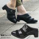 SHISEI<姿勢>美脚サンダル厚底歩きやすいキレイに歩けて疲れないレディース歩きやすい黒靴履きやすい外反母趾内反小趾疲れにくいオフィスシューズ3E大きいサイズ【SD】【017】