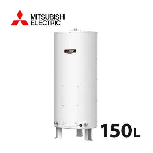 三菱電機電気温水器SR-151G給湯専用標準圧力型ワンルームマンション向け(屋内専用型)マイコンレス丸形150L(旧品番SR-1